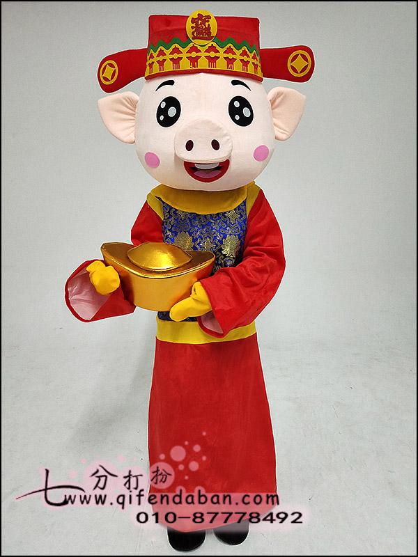 猪财神 (3)