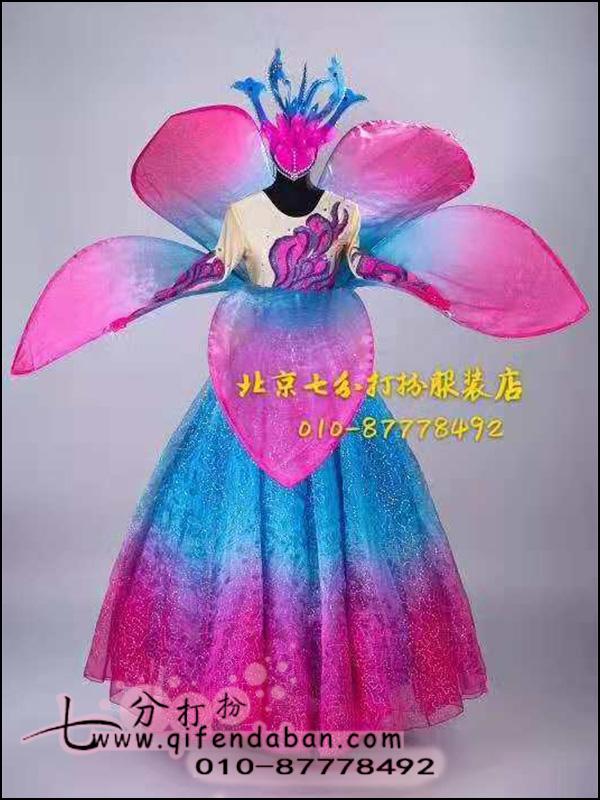 舞蹈服 (106)