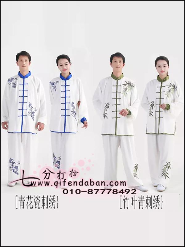 太极服 (5)