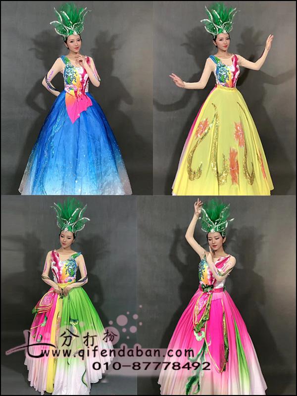 四季开场舞变色裙