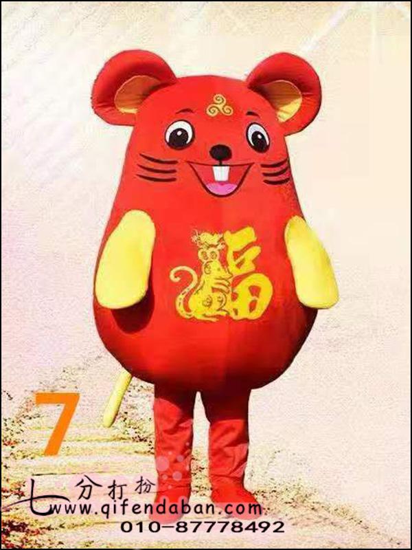 招财鼠 (5)